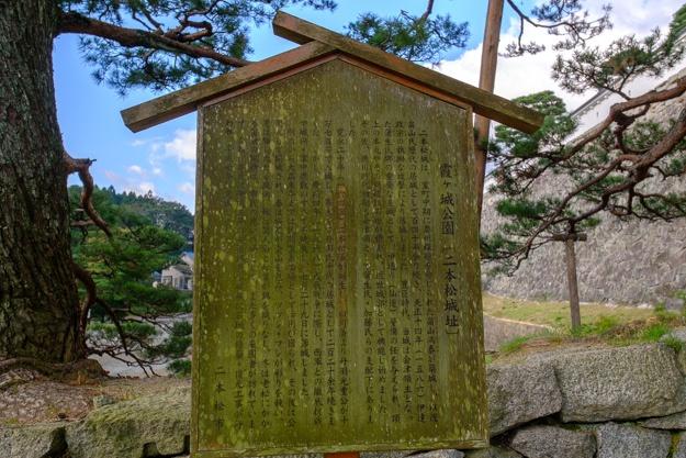 nihonmatsu-9215