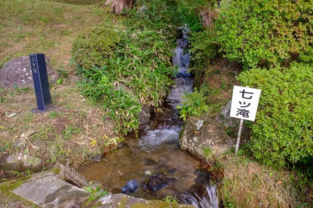 nihonmatsu-9250