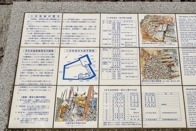 nihonmatsu-9355a-9354