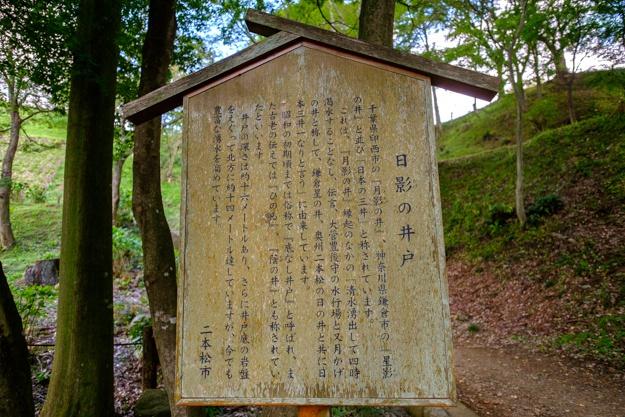 nihonmatsu-9371a-9373