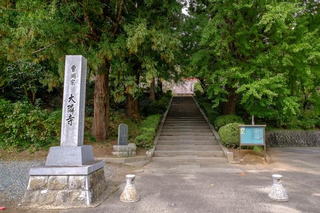 nihonmatsu-9384