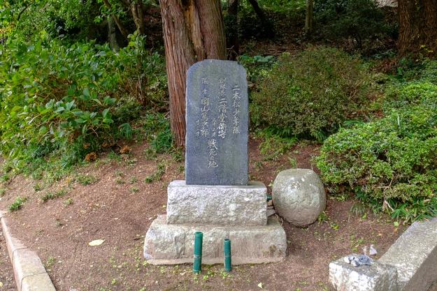 nihonmatsu-9386