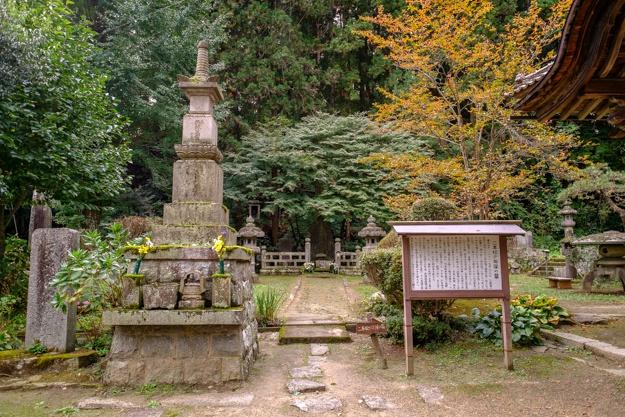 nihonmatsu-9390