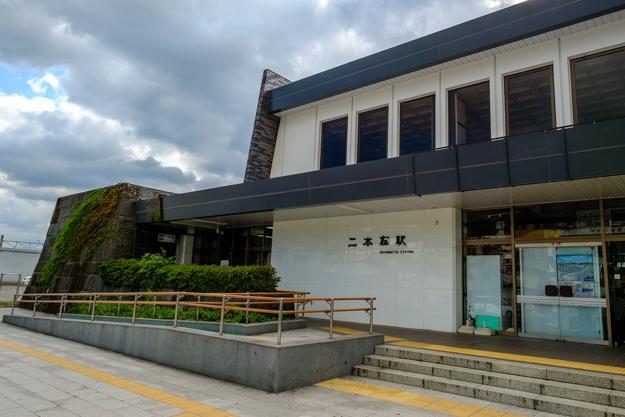 nihonmatsu-9395a-9399