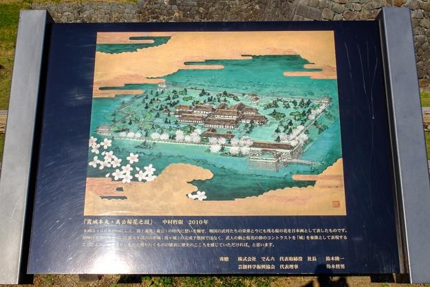 yamagata-8908
