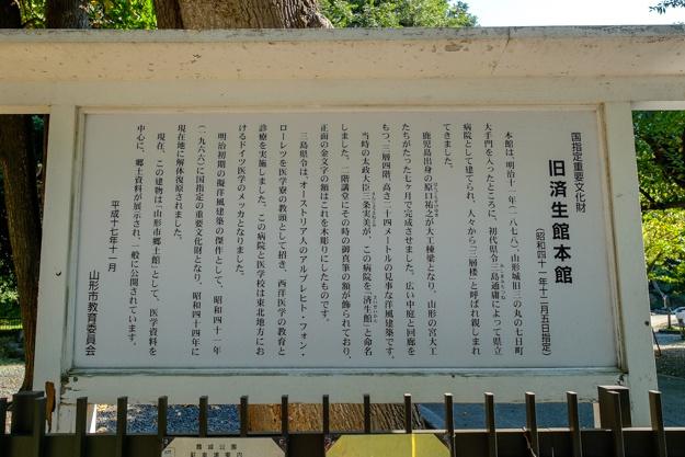 yamagata-8940b-8918