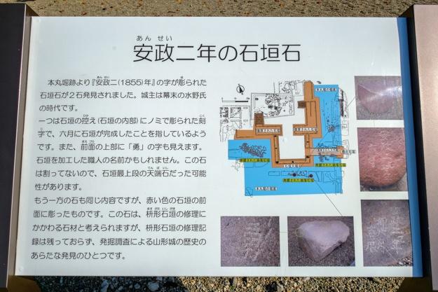 yamagata-8957