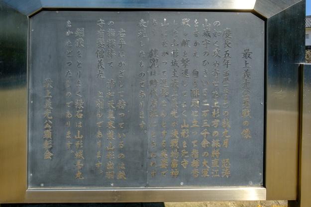 yamagata-8973a-8968