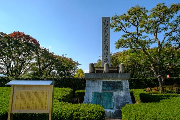 yamagata-8974