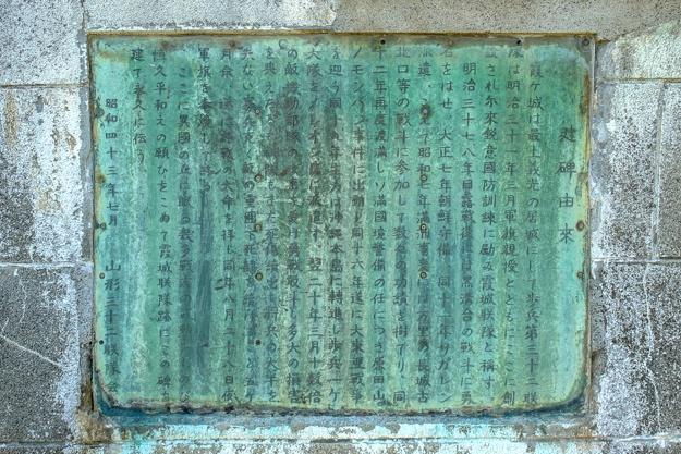 yamagata-8976
