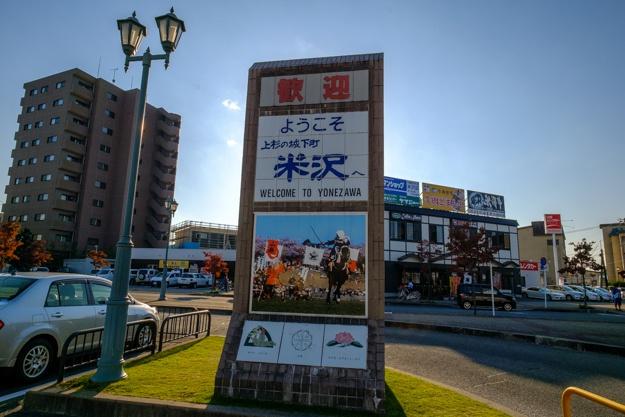 yonezawa-9037a-9039