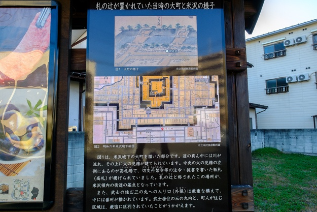 yonezawa-9045