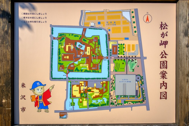 yonezawa-9057