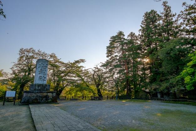 yonezawa-9070