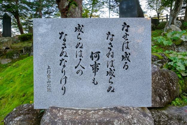 yonezawa-9084