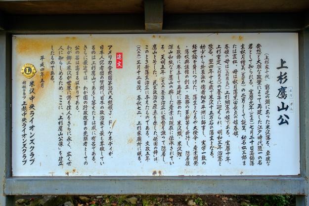 yonezawa-9085