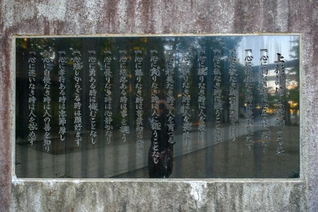 yonezawa-9088