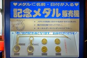coin_hirado-1100