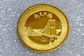 coin_hirado-9323