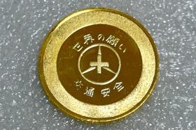 coin_shimabara-9321