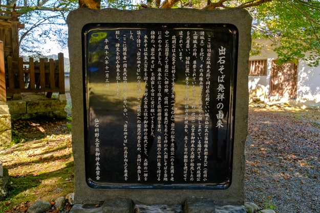 izushi-0015