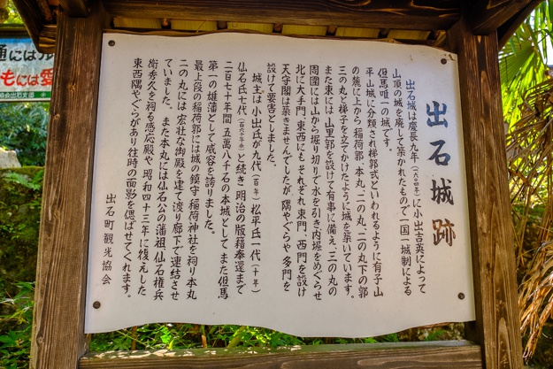 izushi-0272a-0270