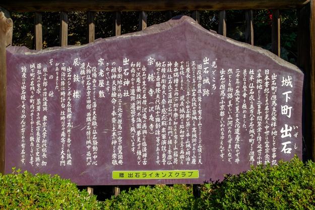 izushi-0284