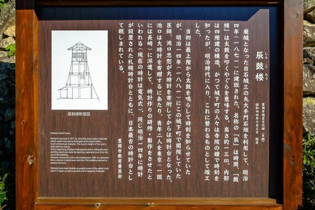 izushi-0288
