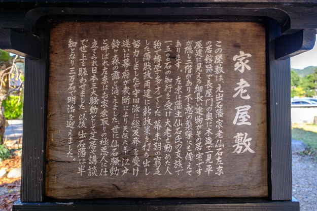 izushi-0305a-0308