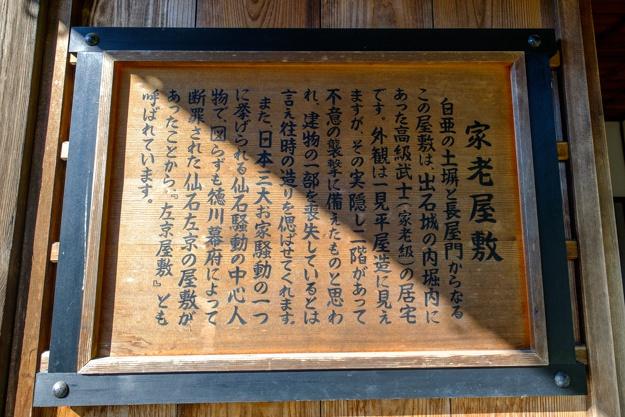izushi-0313a-0310