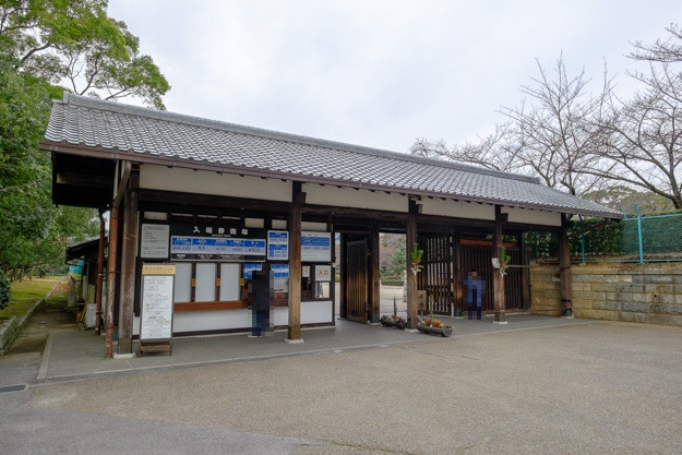 nagoya-7103s