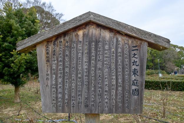 nagoya-7107