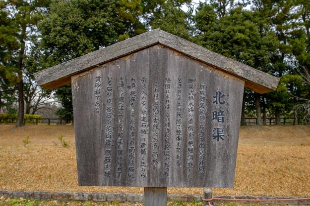 nagoya-7116