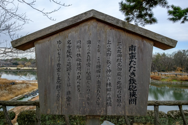 nagoya-7122a-7126