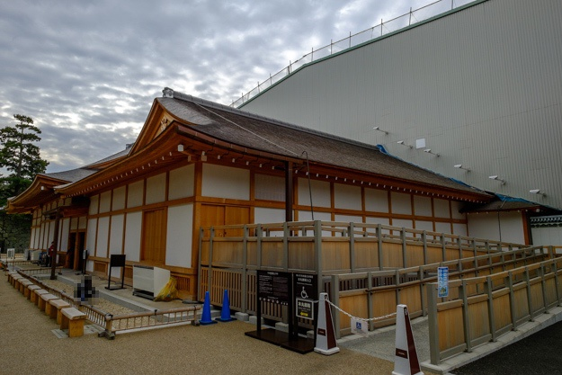 nagoya-7269s