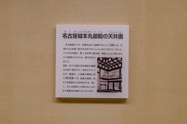 nagoya-7459