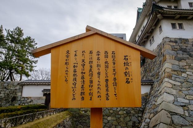 nagoya-7484