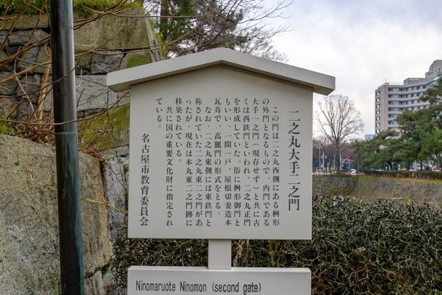 nagoya-7584