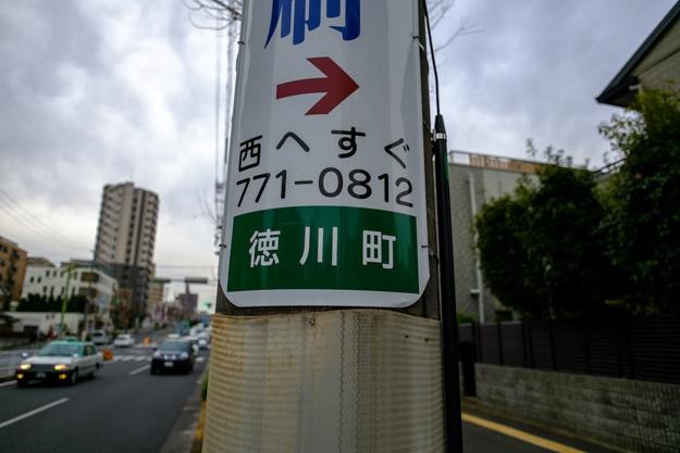 nagoya-7602-tokugawaen