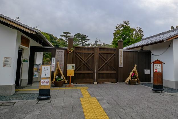 nagoya-7603a-7665