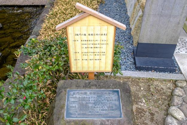 nagoya-7643