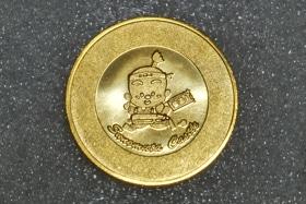 墨俣城記念コイン