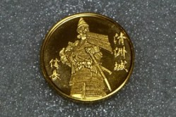oshiro_medal-1832-hd-s