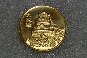 大阪城記念コイン