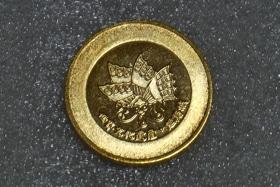 姫路城記念コイン