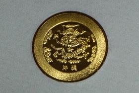 首里城お城コイン