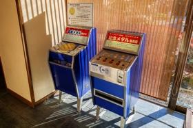 清洲城記念コイン自販機