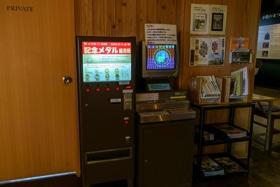 小牧城記念コイン自販機