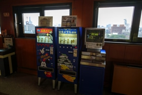 名古屋城記念コイン自販機