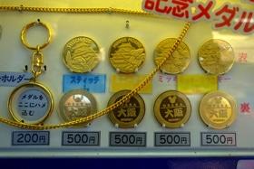 大阪城記念コイン自販機
